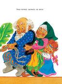 Большая книга русских сказок — фото, картинка — 10