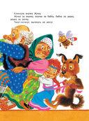 Большая книга русских сказок — фото, картинка — 12