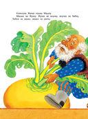 Большая книга русских сказок — фото, картинка — 13