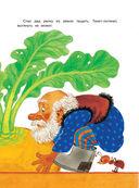 Большая книга русских сказок — фото, картинка — 6