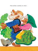 Большая книга русских сказок — фото, картинка — 8