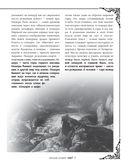 Мифы Древней Греции — фото, картинка — 7