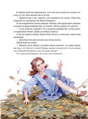 Приключения Алисы в Стране Чудес — фото, картинка — 10