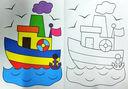 Большая раскраска. Корабли и самолёты — фото, картинка — 2
