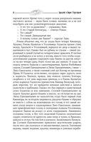 Собрание сочинений 1967-1968 — фото, картинка — 7