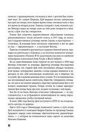 Звезда по имени Виктор Цой — фото, картинка — 11
