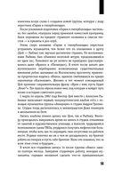 Звезда по имени Виктор Цой — фото, картинка — 14