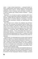 Звезда по имени Виктор Цой — фото, картинка — 15