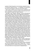 Звезда по имени Виктор Цой — фото, картинка — 6