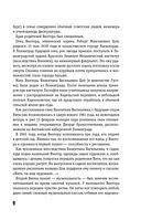 Звезда по имени Виктор Цой — фото, картинка — 9