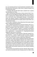Звезда по имени Виктор Цой — фото, картинка — 10