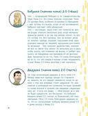 Папа супермен. Комиксы о родителях и детях — фото, картинка — 12