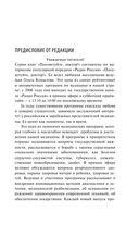 Желудок и кишечник. Советы и рекомендации ведущих врачей — фото, картинка — 2