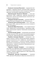 Желудок и кишечник. Советы и рекомендации ведущих врачей — фото, картинка — 5