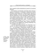 Одесский листок сообщает — фото, картинка — 11