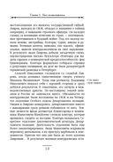 Одесский листок сообщает — фото, картинка — 12
