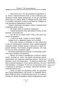 Одесский листок сообщает — фото, картинка — 8