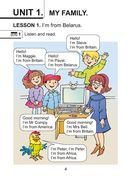 Magic Box 2. Английский язык. Учебное пособие для 2 класса — фото, картинка — 2