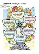 Magic Box 2. Английский язык. Учебное пособие для 2 класса — фото, картинка — 5