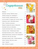 Супер милкшейки и лимонады. Заряжайся бодростью и витаминами! — фото, картинка — 3