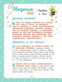 Супер милкшейки и лимонады. Заряжайся бодростью и витаминами! — фото, картинка — 4