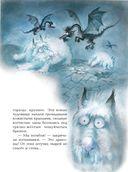Семь подземных королей — фото, картинка — 12