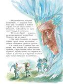 Семь подземных королей — фото, картинка — 4