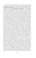 Критика чистого разума — фото, картинка — 11