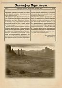 Deadlands: Мертвые Земли — фото, картинка — 4