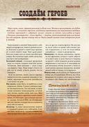 Deadlands: Мертвые Земли — фото, картинка — 8