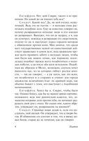 Диалоги. Апология Сократа (м) — фото, картинка — 4