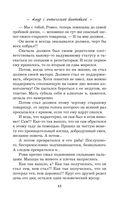 Амур с оптической винтовкой — фото, картинка — 14