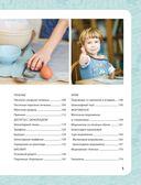 Пироговедение для детей — фото, картинка — 6