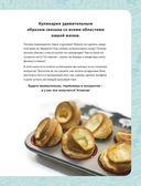 Пироговедение для детей — фото, картинка — 8