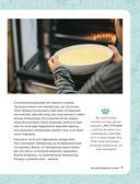 Пироговедение для детей — фото, картинка — 10