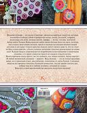 Пэчворк крючком. Лоскутное вязание — фото, картинка — 12