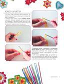Пэчворк крючком. Лоскутное вязание — фото, картинка — 5