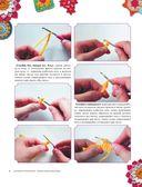 Пэчворк крючком. Лоскутное вязание — фото, картинка — 6
