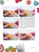 Пэчворк крючком. Лоскутное вязание — фото, картинка — 7