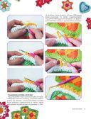 Пэчворк крючком. Лоскутное вязание — фото, картинка — 9