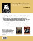 Шекспировские драмы в кошках — фото, картинка — 7