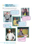 Немецкий язык. Самоучитель для тех, кто хочет выучить настоящий немецкий (+ CD) — фото, картинка — 12