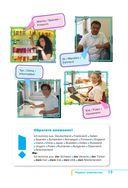 Немецкий язык. Самоучитель для тех, кто хочет выучить настоящий немецкий (+ CD) — фото, картинка — 13