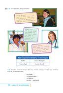 Немецкий язык. Самоучитель для тех, кто хочет выучить настоящий немецкий (+ CD) — фото, картинка — 14