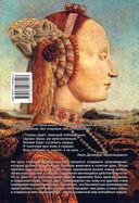 Шедевры европейских художников — фото, картинка — 16