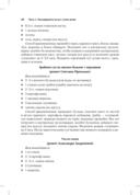 Экспресс-рецепты. Готовим в мультиварке — фото, картинка — 7