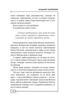 Московские квесты. Истории с современными комментариями — фото, картинка — 14