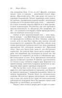 Крестный отец (м) — фото, картинка — 11
