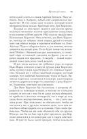 Крестный отец (м) — фото, картинка — 10