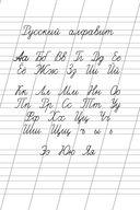 Учимся писать по точкам — фото, картинка — 2